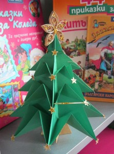 коледна елха оригами
